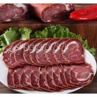 Bonfile Pastırma 250 gr